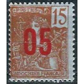 """indochine (actuel vietnam), colonie française 1912, beau timbre yvert 60, type grasset 15c. brun rouge surchargé """"05"""", neuf* - sans gomme."""
