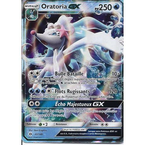 Carte Ultra Rare Oratoria Gx 42149 Soleil Et Lune