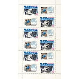 Planche timbres URSS 1989