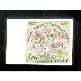 TIMBRE  DE FRANCE N° 1930 SANS DENTS