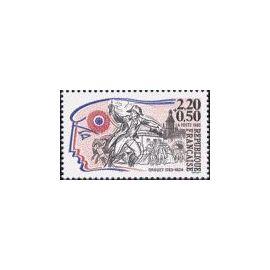 douet 1763/1824 de 1989 y&t 2569