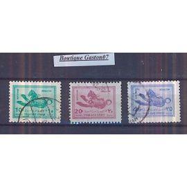 """Syrie 1963 à 1970 :  Thème:  """"Lampe en Bronze, en forme de cheval"""" (Musée de Damas)..10pi, 20pi, 25pi....3  Valeurs Oblitérées..."""