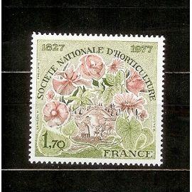 FRANCE  ANNEE 1977 N° 1930 NEUF