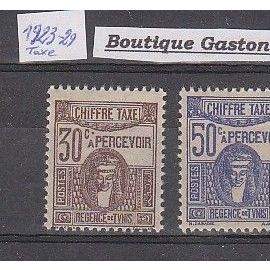 "Tunisie 1923 et 1945: série ""Déesse Carthaginoise""..yvert & tellier n°42, 60...2 valeurs neuves."