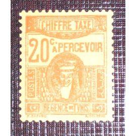 ANCIENNES COLONIES FRANÇAISES - TUNISIE Timbre Taxe N° 41 neuf sans gomme de 1923-29 - 20c orange sur jaune