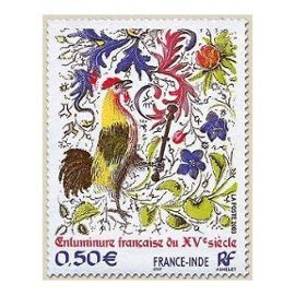 YVert Tellier FR 2003 N°3629 - Enluminure francaise XV eme siecle