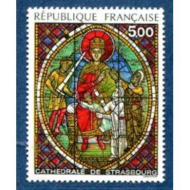 FRANCE  année 1985 N° 2363 NEUF** CATHéDRALE DE STRASBOURG