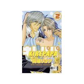 Takagi, R: Kire Papa 02