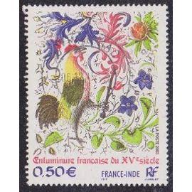Timbre N°3629 Y&T 0,50 ¿ multicolore émission commune france-inde enluminure française