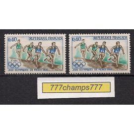 jeux olympiques de mexico. 1968. Y & T 1573.