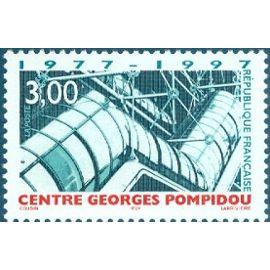France 1997 - Centre Georges Pompidou - 3.00 Francs - YT 3044 - Neuf **