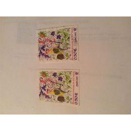 timbre 3629, un  lot de deux exemplaires oblitérés