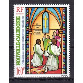 NOUVELLE-CALEDONIE 1996 : Ordination des deux premiers prêtres mélanésiens : Timbre 160 F. NEUF ** en relief