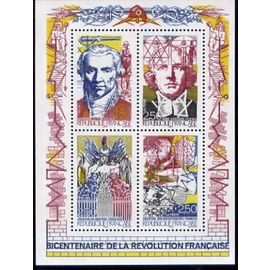 france 1990, T beau bloc BF 12 Yv., bicentenaire de la révolution, regroupant les timbres 2667, 2668, 2669, 2670, neuf** luxe