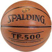 Ballon basket orange pas cher ou d'occasion sur Rakuten