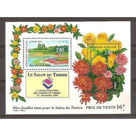 france, 1994, blocs et feuillets, salon du timbre (1er salon européen des loisirs du timbre, parc floral de paris), bloc n°16, neuf.