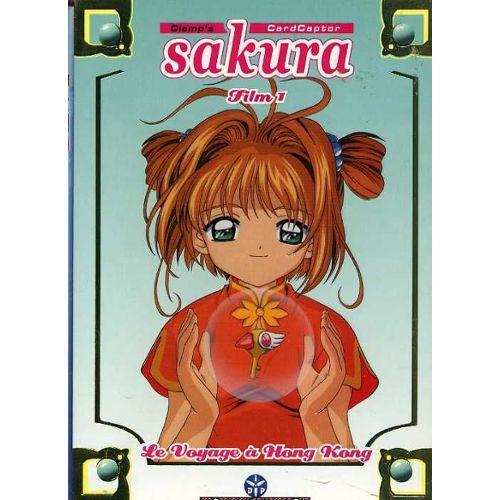 Card Captor Sakura Voyage à Hong Kong