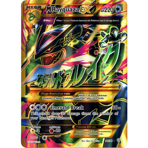carte pokemon mega rayquaza ex FRANCAIS MEGA RAYQUAZA BOOSTER POKEMON ORIGINES ANTIQUES NEUF