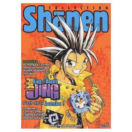 Shonen Collection N° 5 Bandit King of Jing. GetBackers. Turn a Gundam. Cyborg Kurochan. Shonan Junaï Gumi - Collectif