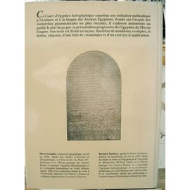 Cours D Egyptien Hieroglyphique N 1 Cours D Egyptien Hieroglyphique