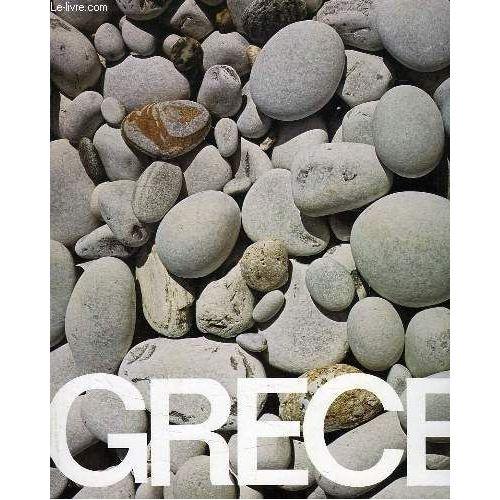 1976 /îles Gr/èce 1246-1249 compl/ète.Edition. Timbres pour les collectionneurs