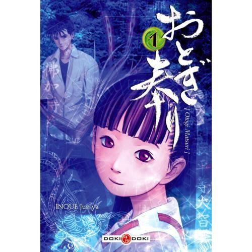 Otogi Matsuri Tome 7 - Jun'ya Inoue