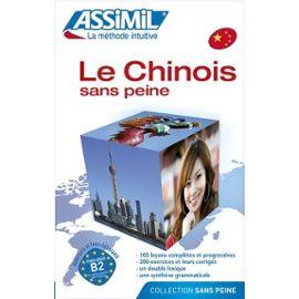Le Chinois Sans Peine   de philippe kantor  Format Broché