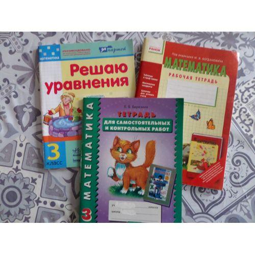 Livre Scolaire Russe Pas Cher Ou D Occasion Sur Rakuten