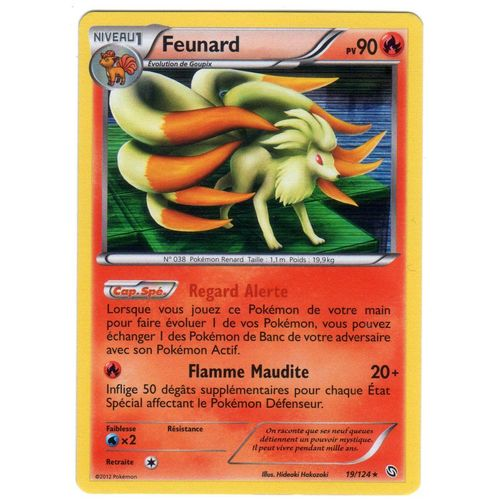 Pharamp holo-Noir /& Blanc-Dragons Exaltés-40//124-Carte Pokemon France Neuve