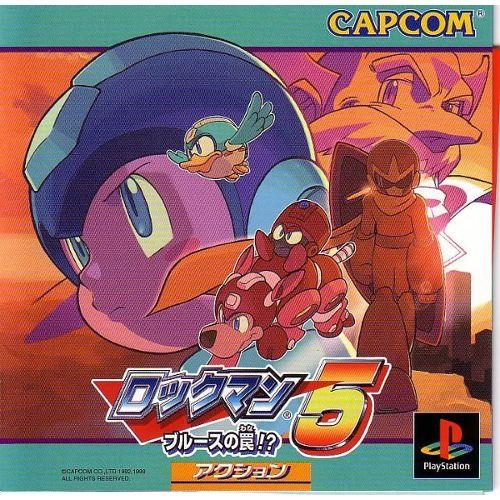 Capcom MEGAMAN Mini Series Metallic Mega on red neuf dans sa boîte