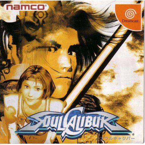 """Résultat de recherche d'images pour """"SoulCalibur dreamcast jap"""""""