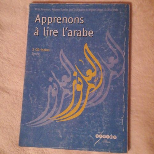 Apprenons A Lire L Arabe 2cd Audio