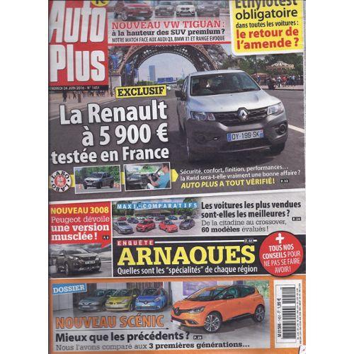 Pour Citroen C3 Picasso 08-17 Nouveau Pare-chocs avant Foglight COVER Gauche N//S