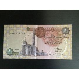 Billet 1 Livre Egyptienne