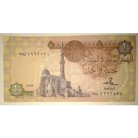 Billet D 1 Livre Egyptienne One Pound Central Bank Of Egypt