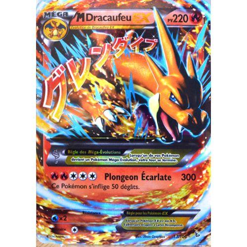 Carte Pokémon 13106 Méga Dracaufeu Ex 220 Pv