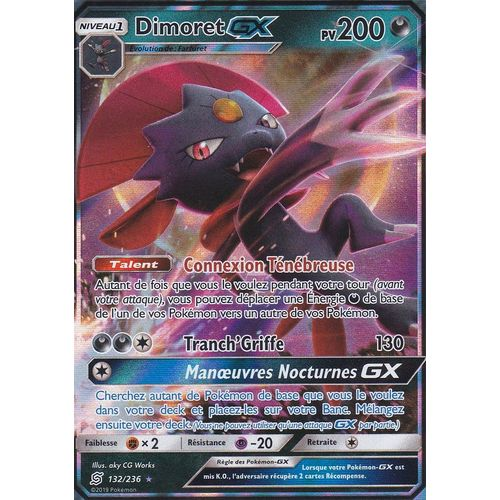 Pokemon carte officielle DECK manches incendie type 2 Pack 64