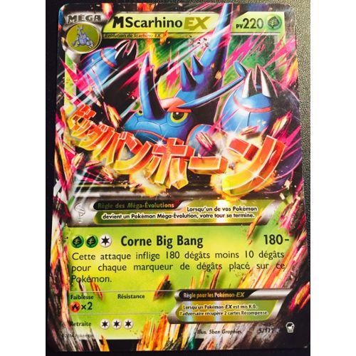 Pokemon Sammelkartenspiel M Scarhino Ex Carte Pokemon Neuve Francaise Xy Poings Furieux 5 111 Skb Skig Co Jp