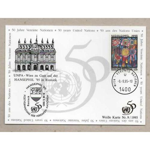 Carte postale pré-timbrée hommage George Brassens 1991