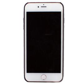coque iphone 7 plus simili cuir