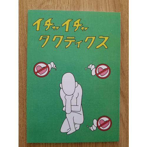 Cosplay Kakashi Livre