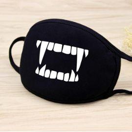 masque anti poussiere japonais