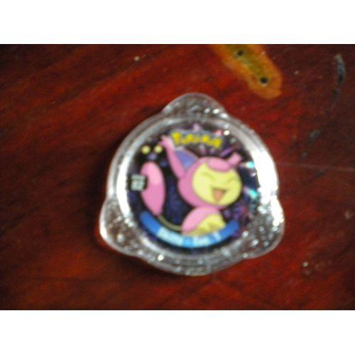 Échelle 1//6 Jouet armée Romaine-INFANTERIE-Cape Rouge Avec Gold Medallion
