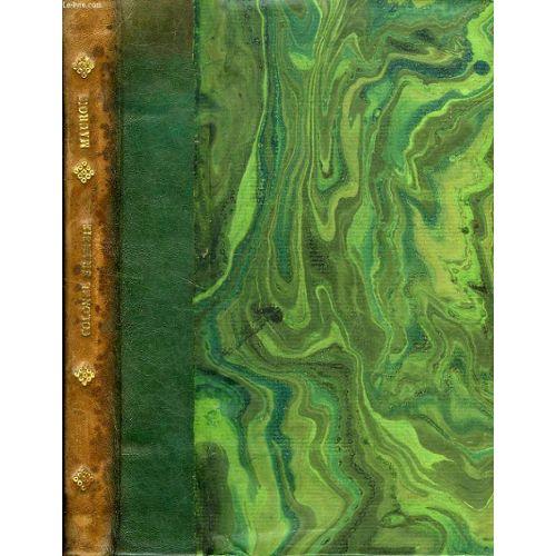 Lot de 5 photos marron toile moderne mur art prints UK chambre 5046