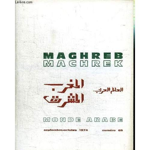 https://images.fr.shopping.rakuten.com/photo/maghreb-machrek-n65-les-reactions-arabes-aux-evenements-de-chypre-quelques-donnees-sur-l-enseignement-de-la-langue-arabe-en-france-de-collectif-1084763238_L.jpg
