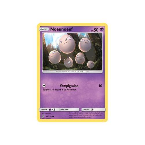 Feuille d/'impulsion de Murasa X4 Core Set 2020 M20 Magic MTG Comme neuf Card