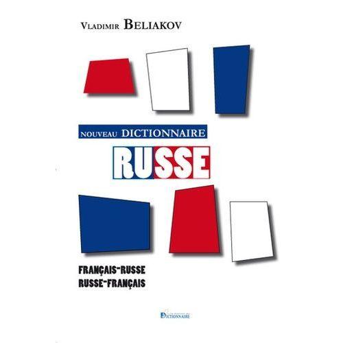 Nouveau Dictionnaire Francais Russe Russe Francais De