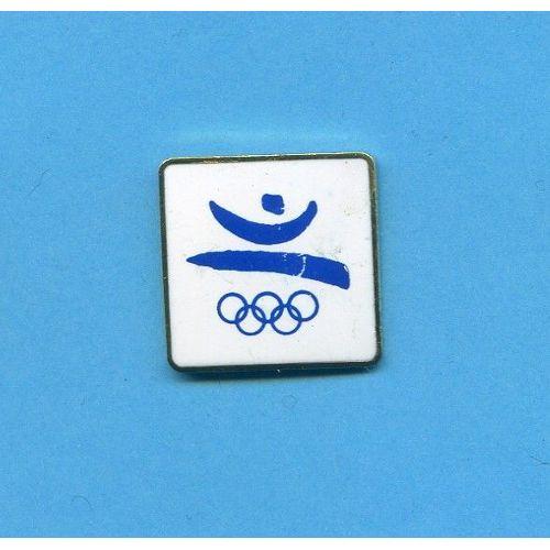 yk6 vivante Mer du Nord Mer Vagues Mouettes syltdesign Motif Design Boîte Aux Lettres No