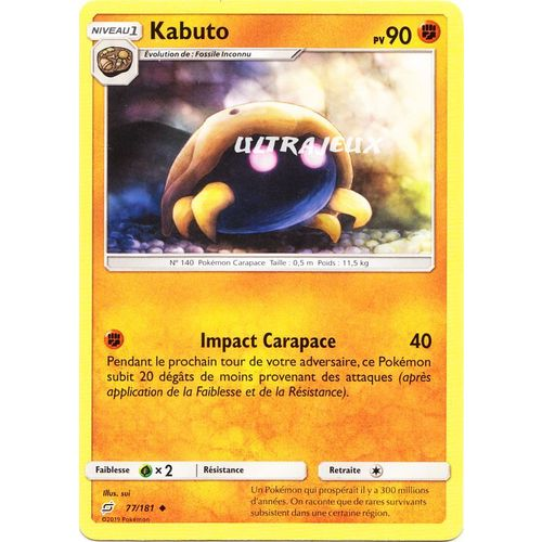 HGSS-065 Pokemon HeartGold SoulSilver Card # 65 C 4x Growlithe