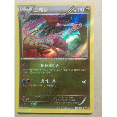 10 Feuille War of the Spark guerre aléatoire RARE CARD lot Magic MTG Comme neuf